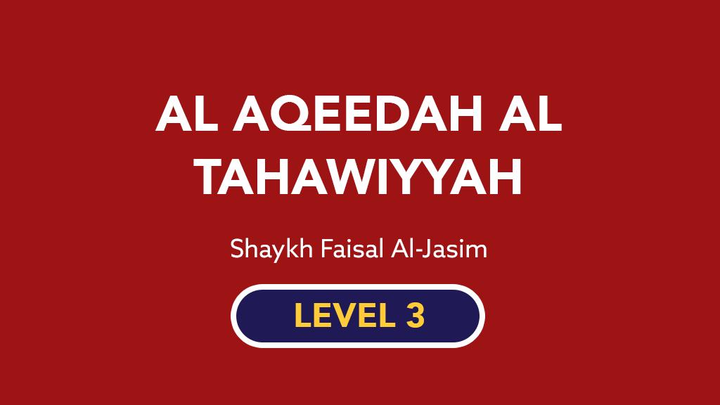 Alaqeedahaltahawiyyah