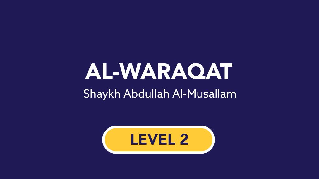 alwaraqat