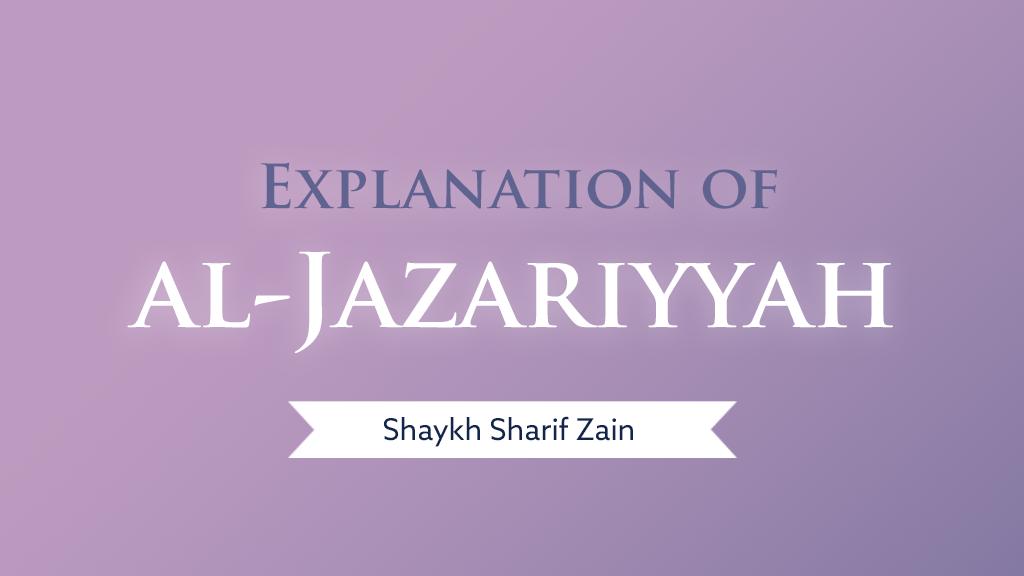 Explanation of Al-Jazariyyah